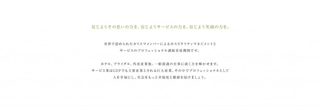 http://imsa.jp/img/sites/imsa/4.jpg