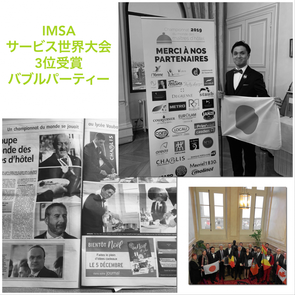 http://imsa.jp/img/sites/imsa/IMG_8716.JPG