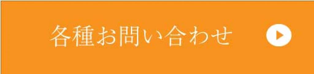 http://imsa.jp/img/sites/imsa/imsaicon_otoiawase.jpg
